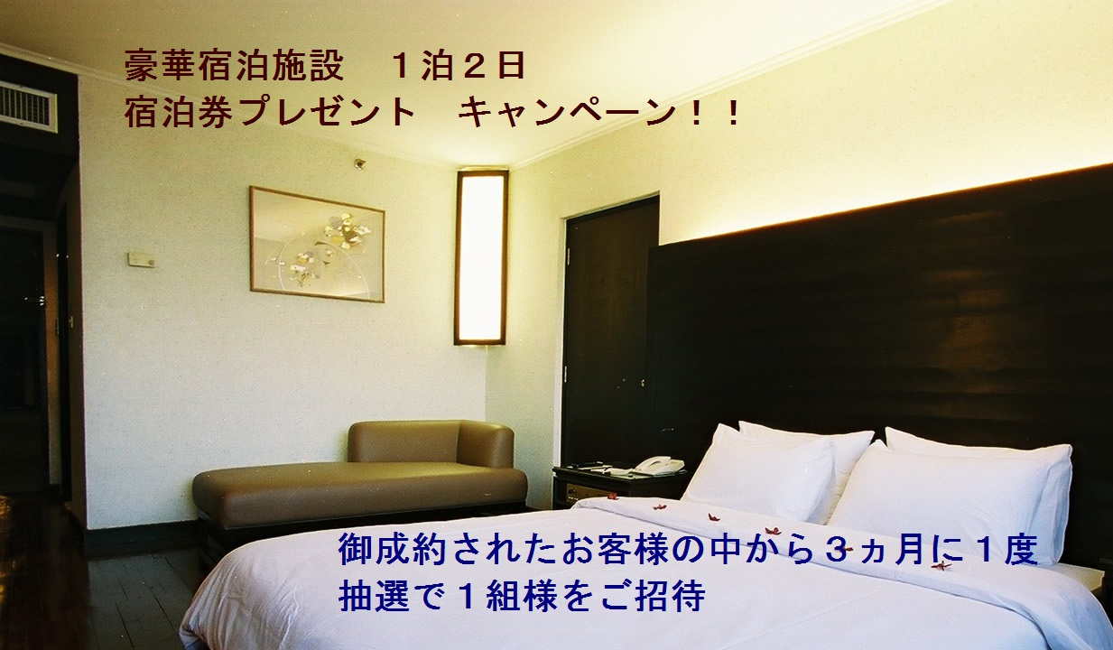 Maxxhotel3
